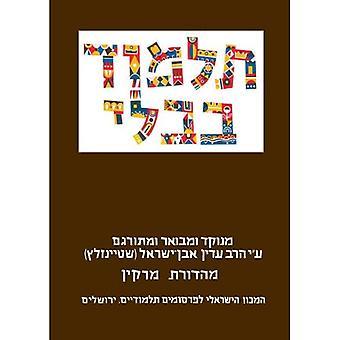 Den Steinsaltz Talmud Bavli: Tractate Keritot, Meila, Kinnim, Tamid & Middot, stora, hebreiska