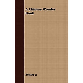 A Chinese Wonder Book by Li & Zhutang