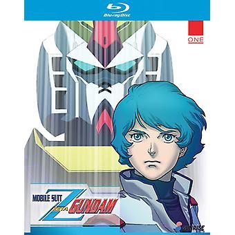 Mobile Suit Zeta Gundam Part 1: Collection [Blu-ray] USA import