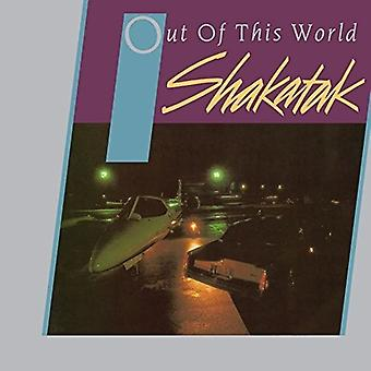 Shakatak - Out of This World [CD] USA import