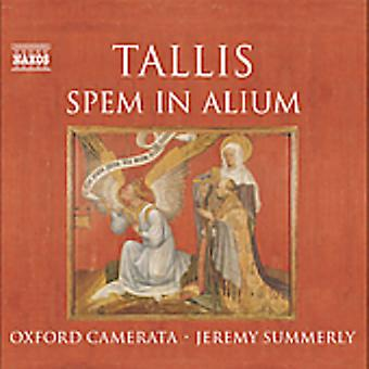 T. Tallis - Tallis: Spem in Alium; Missa Salve Intemerata [CD] USA import