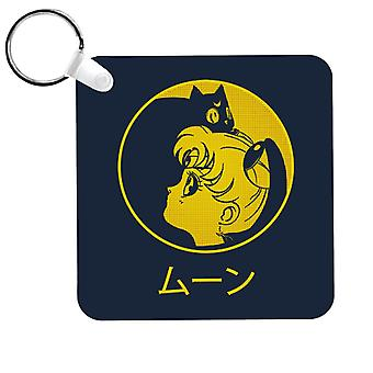 Moon Art Sailor Moon And Luna Keyring