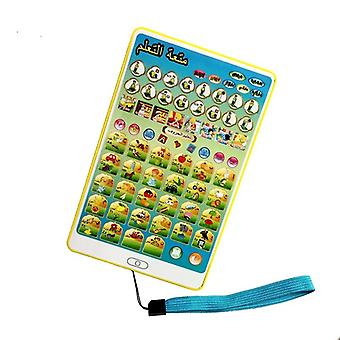 Arabe & Anglais Bilingue Toy Pad, Muslim Quran Learning Machine