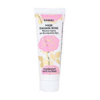 Rose de Damas - Repairing and anti-fatigue night mask None