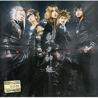 Tvxq (Dong Bang Shin Ki) - Tvxq (Dong Bang Shin Ki): Vol. 1-[Tri Angle] [CD] USA import