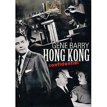 Hong Kong konfidentiella [DVD] USA import