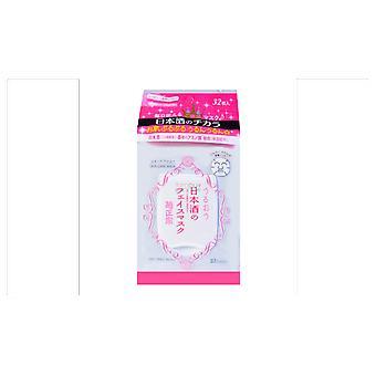 Chrysanthemum Kikumasamune Masamune liqueur japonaise visage masque 32 pièces