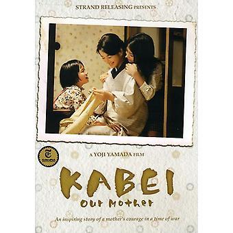 Kabei [DVD] USA import