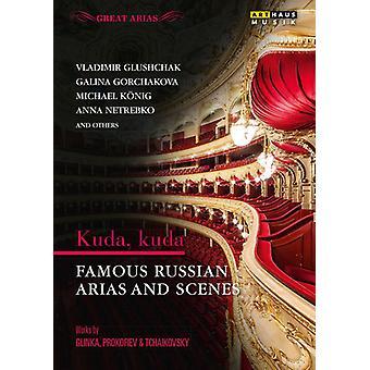 Great Arias: Kuda Kuda [DVD] USA import