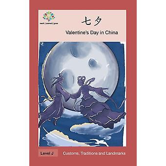 Valentines Day in China by Washington Yu Ying PCS