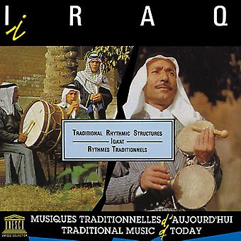 Various Artist - Iraq: Iqaat-Traditional Rhythmic Structure [CD] USA import