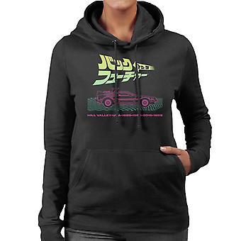 Terug naar de Future Delorean Hill Valley Vaporwave Women's Hooded Sweatshirt