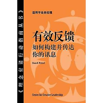 Feedback That Works How to Build and Deliver Your Message First Edition Chinese by Weitzel & Sloan R.