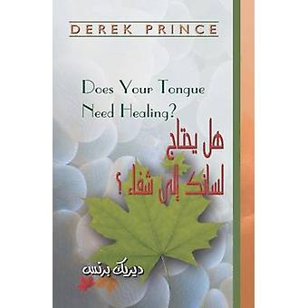 Does Your Tongue Need Healing  Arabic by Prince & Derek