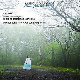 Tale Of Lady Sugyeong (Pansori) [CD] USA import