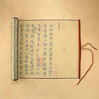 Non Ink, Water Writing, Calligraphy Practice Scroll Cloth Paper
