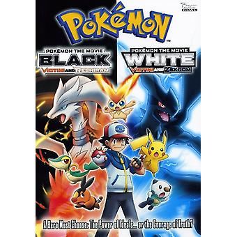 Black-Victini & Reshiram/White-Victini & Zekrom [DVD] USA import