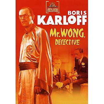 Mr. Wong, Detective [DVD] USA import