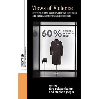 暴力の見解