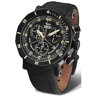 Vostok lunokhod-2 Chrono Quartz Analog Man Watch with Cowhide Bracelet 6S30-6203211