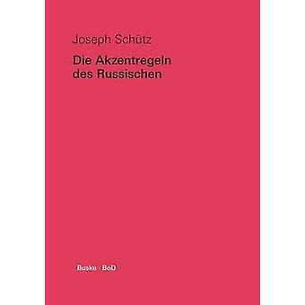 Die Akzentregeln des Russischen by Schtz & Joseph