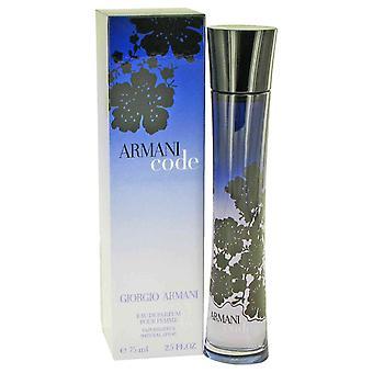 Armani koodi Giorgio Armani EDP Spray 75ml