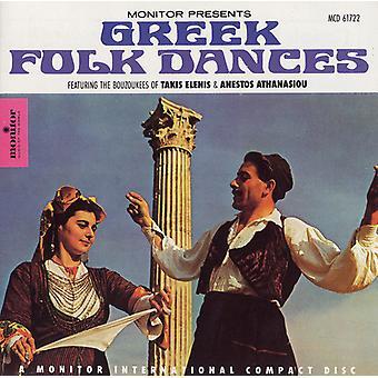 Greek Folk Dances - Greek Folk Dances [CD] USA import