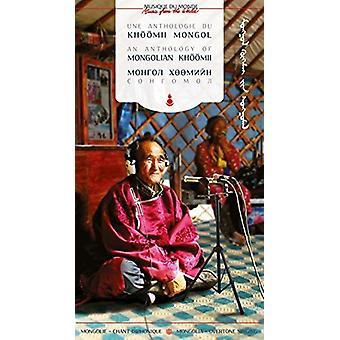 Une Anthologie Du Khoomii Mongol - Une Anthologie Du Khoomii Mongol [CD] USA import