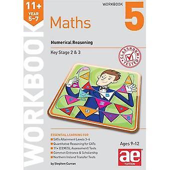 11 + الرياضيات السنة 5-7 المصنف 5-الاستدلال بالعملة جيم ستيفن العددي