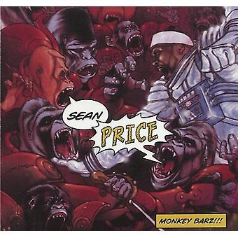 Sean Price - Monkey Barz [Vinyl] USA import