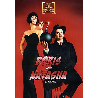 Boris & Natasha: The Movie [DVD] USA import
