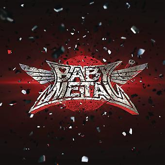Babymetal - Babymetal [Vinyl] USA import