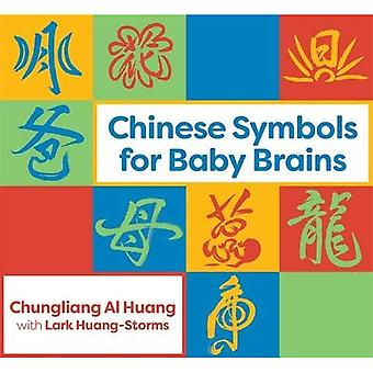 Chinese Symbols for Baby Brains [Board book]