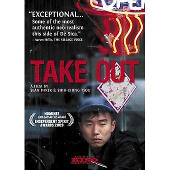 Ta ut [DVD] USA import