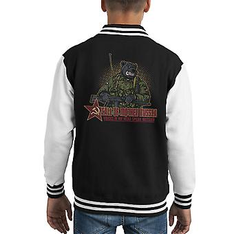 Call Of Mother Russia Kid's Varsity Jacket