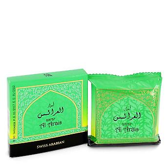 Asrar Al Arais Incense By Swiss Arabian 40 grams Incense
