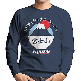 The Ramen Clothing Company Fujisan Traditional Ramen White Text Men's Sweatshirt