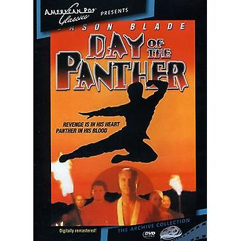 Day of the Panther (1987) [DVD] USA import
