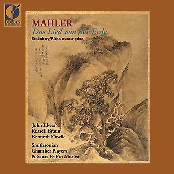 G. Mahler - Mahler: Das Lied Von Der Erde (Chamber Orchestra Version) [CD] USA import