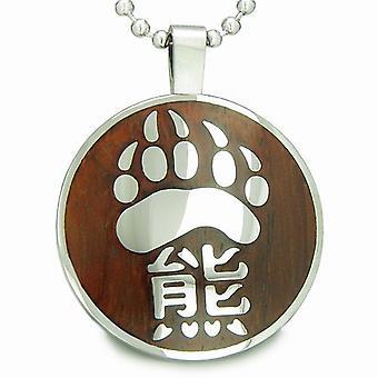 Magische Kanji Bear Paw Mut und Schutz Holz Befugnisse Amulett Kreis Anhänger Halskette