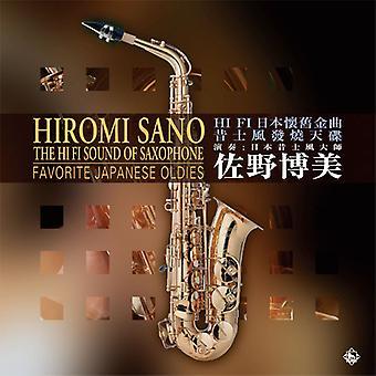 Hiromi Sano - Hi-Fi Sound of Saxophone: Favorite Japanese Oldies [Vinyl] USA import