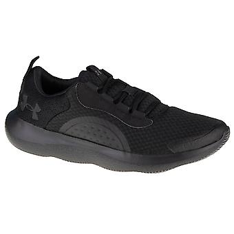 Under Armour Victory 3023639003 universal all year men shoes