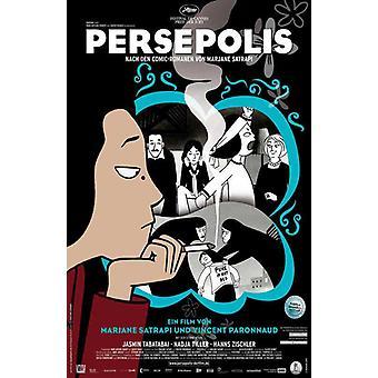 ملصق فيلم برسيبوليس (11 × 17)
