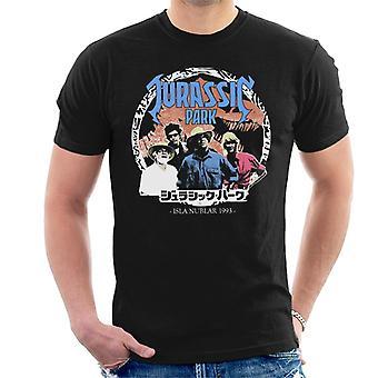 Jurassic Park Isla Nublar Charaktere Männer's T-Shirt