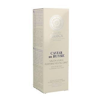 Anti-Aging Deep Cleansing Facial Soap 175 ml
