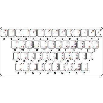 Sticker Sticker Sticker Keyboard Alphabet Letter Computer Sanskrit Iast Indian