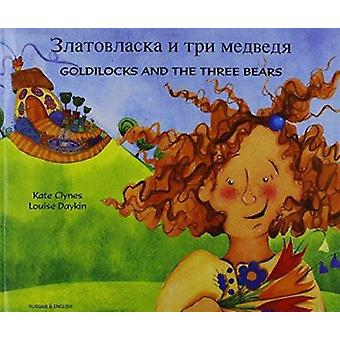 Goldilocks and the Three Bears  (English/Russian) by Kate Clynes - 97