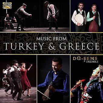 Du-Sems Ensemble - Music From Turkey & Greece [CD] USA import