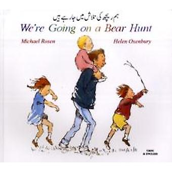 Were Going on a Bear Hunt in Urdu and English by Michael Rosen & Illustrated by Helen Oxenbury