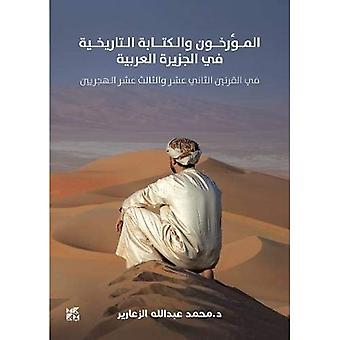 Historians and Historical Writing in the Arabian Peninsula